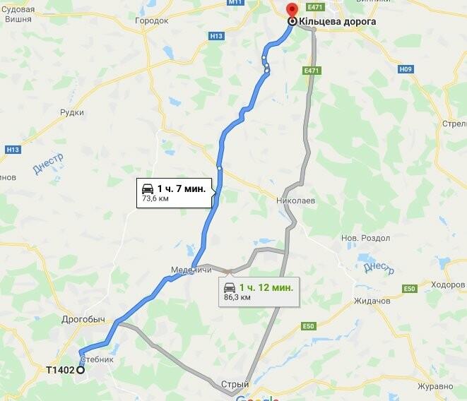 Зі Львова до Трускавця 74км. замість звичайних 84км: коли відкриють дорогу, фото-1
