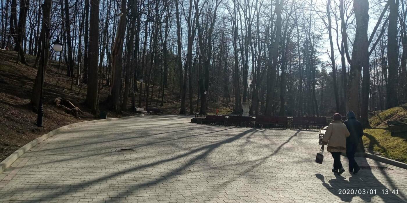 Реконструкція парку у Трускавці. ФОТО, фото-1