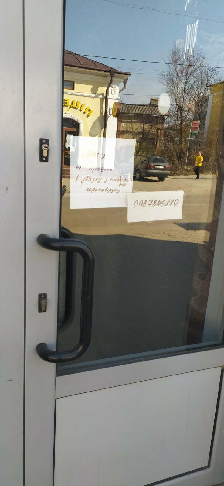В Бориславі закривають торгові та розважальні заклади: (+Фото міста на карантині), фото-3