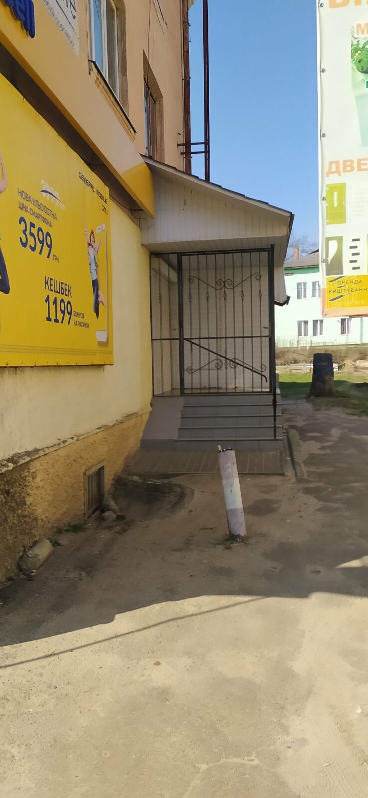 В Бориславі закривають торгові та розважальні заклади: (+Фото міста на карантині), фото-6