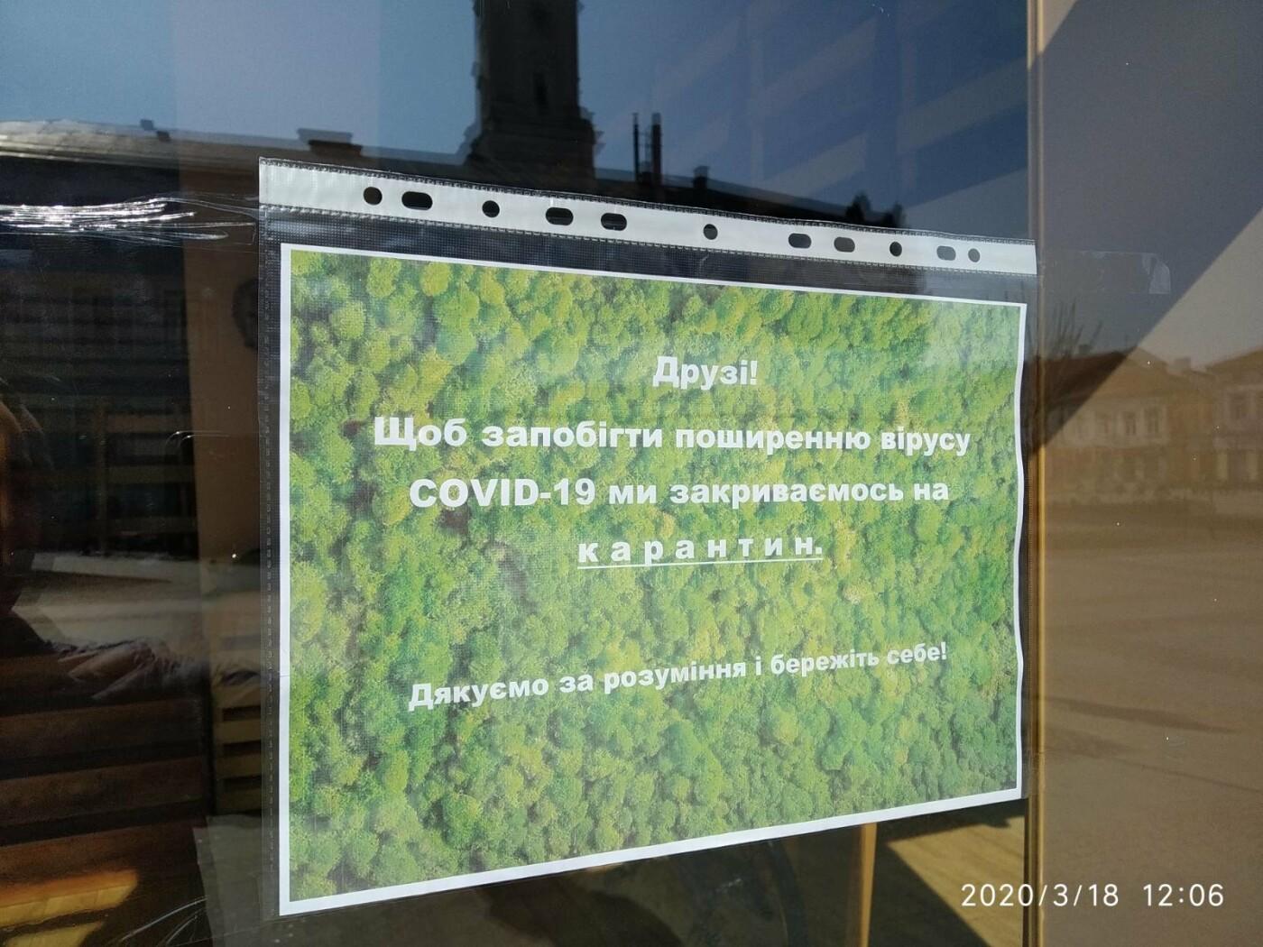 Дрогобич на карантині: ситуація в місті сьогодні (+фото та відео), фото-5