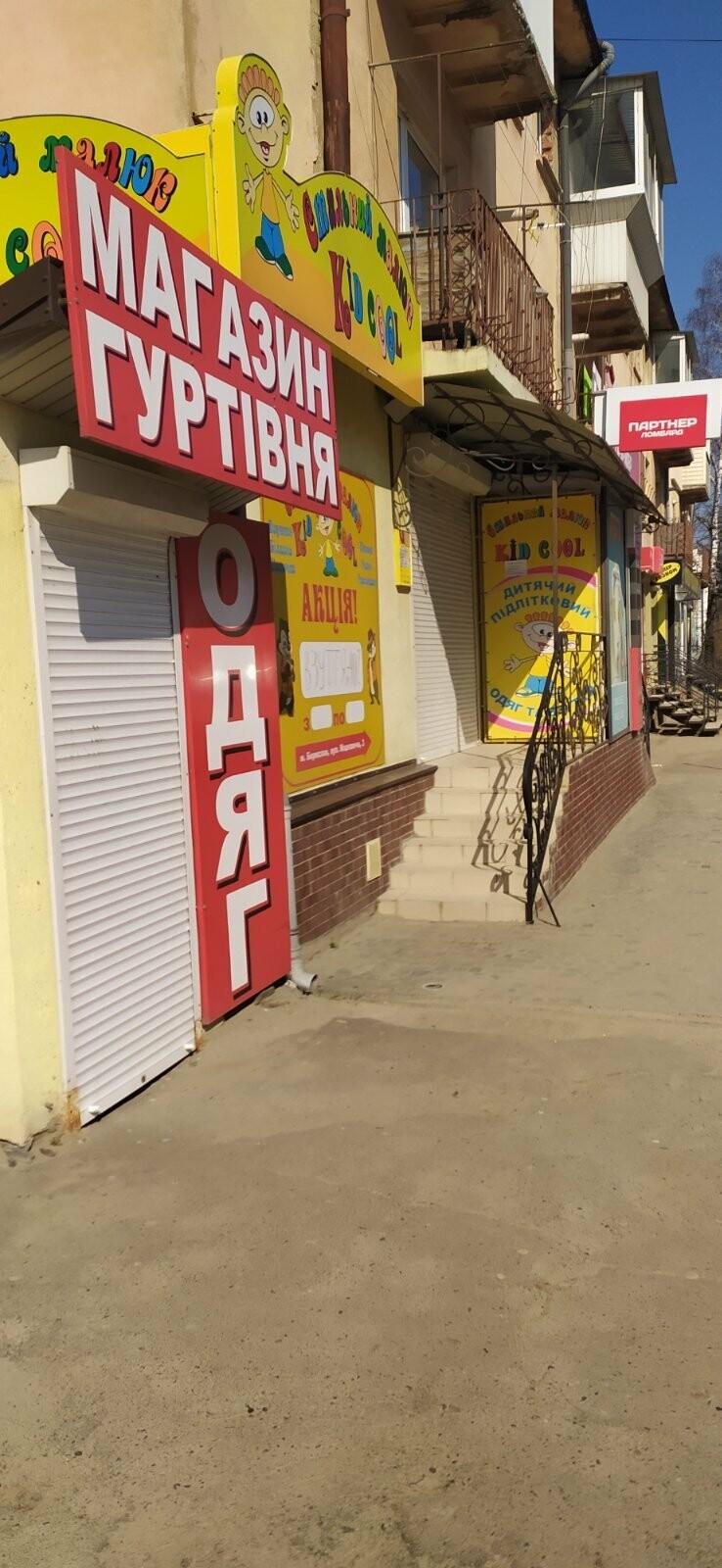 В Бориславі закривають торгові та розважальні заклади: (+Фото міста на карантині), фото-10