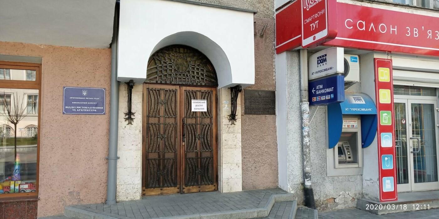 Дрогобич на карантині: ситуація в місті сьогодні (+фото та відео), фото-16