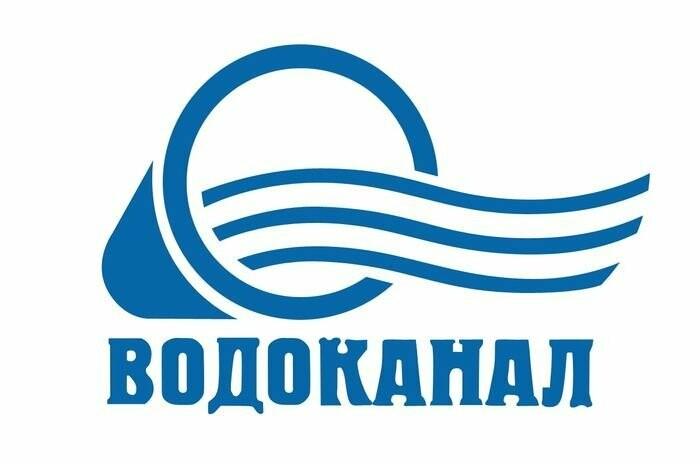 """""""Трускавецький водоканал"""" недоплатив 881 тис. грн """"Дрогобицькому водоканалу"""" , фото-1"""