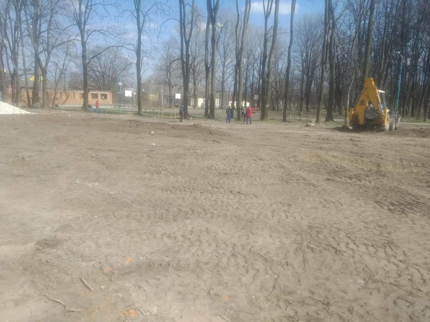 Майданчик для воркауту у Бориславі: тривають підготовчі роботи , фото-2, Фото - 03247.com.ua