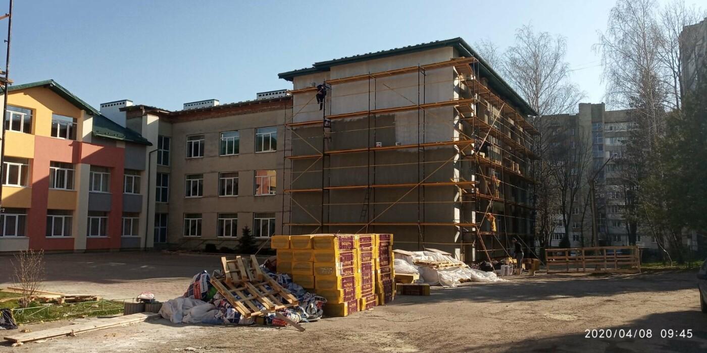 Трускавець на карантині: ремонтують школу та будують багатоповерхівки, фото-3, Фото - 03247.com.ua