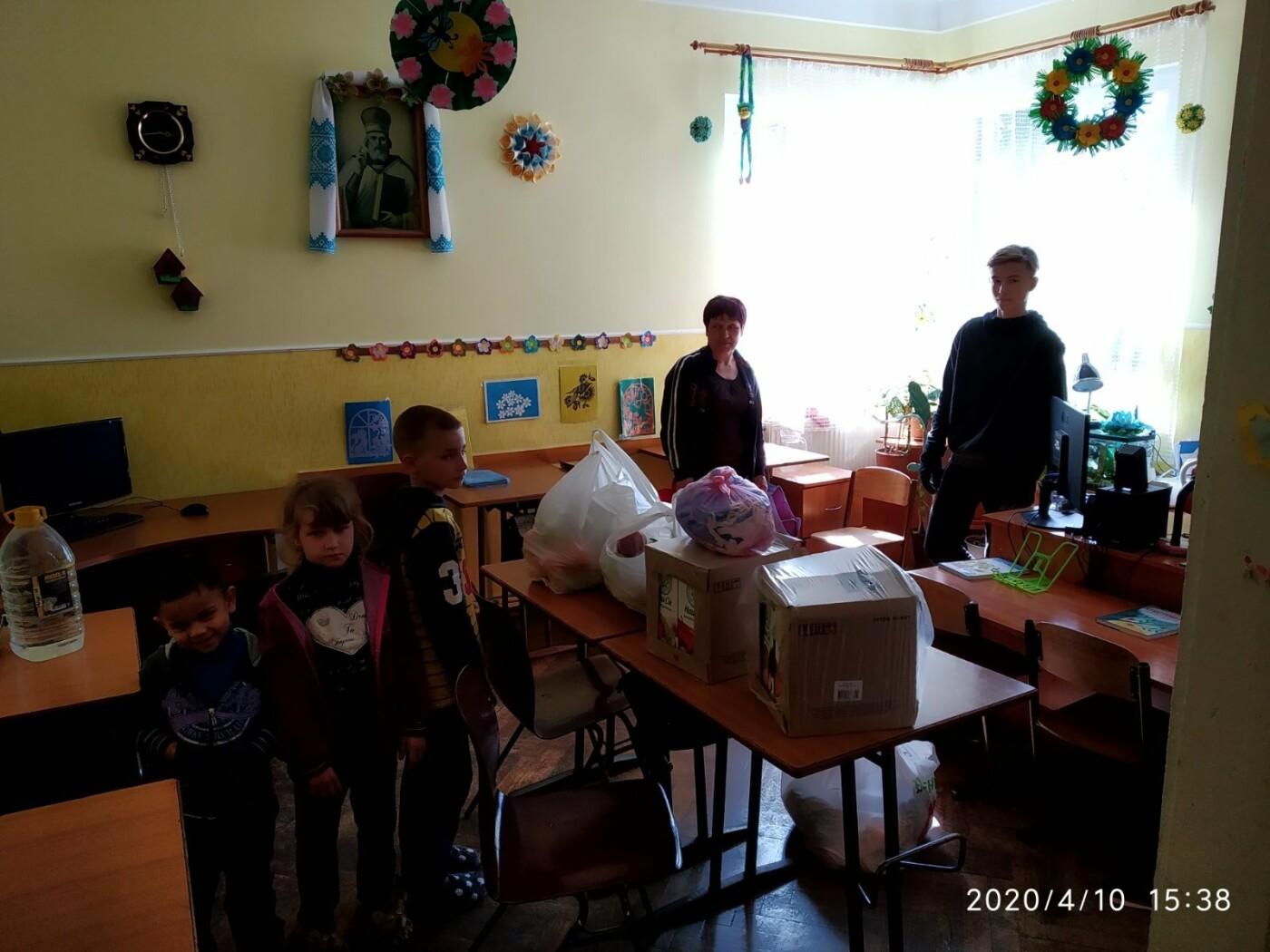 03247.com.ua: допомога діткам, переказ коштів Данилку Грицику, нове благодійне голосування, фото-1