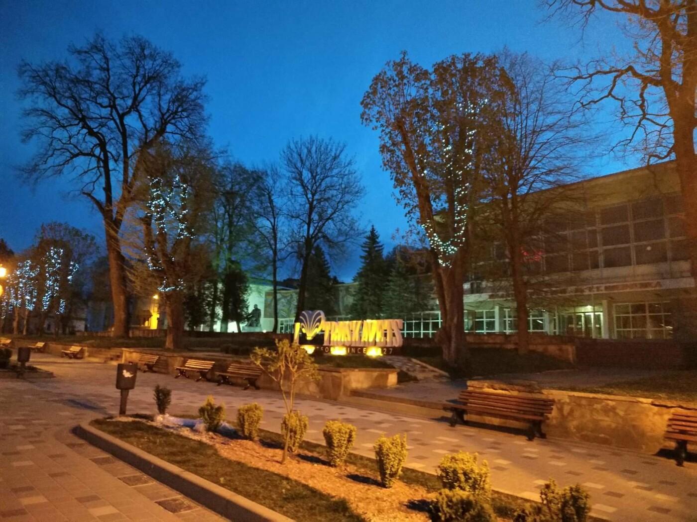 Дивовижний Трускавець: вечірній фотоогляд центральної частини міста-курорту, фото-5, Фото - 03247.com.ua