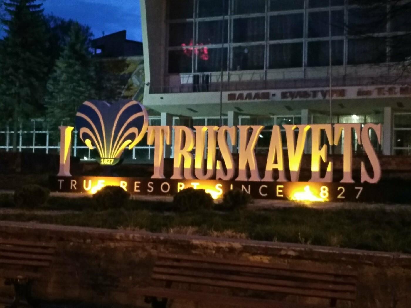 Дивовижний Трускавець: вечірній фотоогляд центральної частини міста-курорту, фото-6, Фото - 03247.com.ua