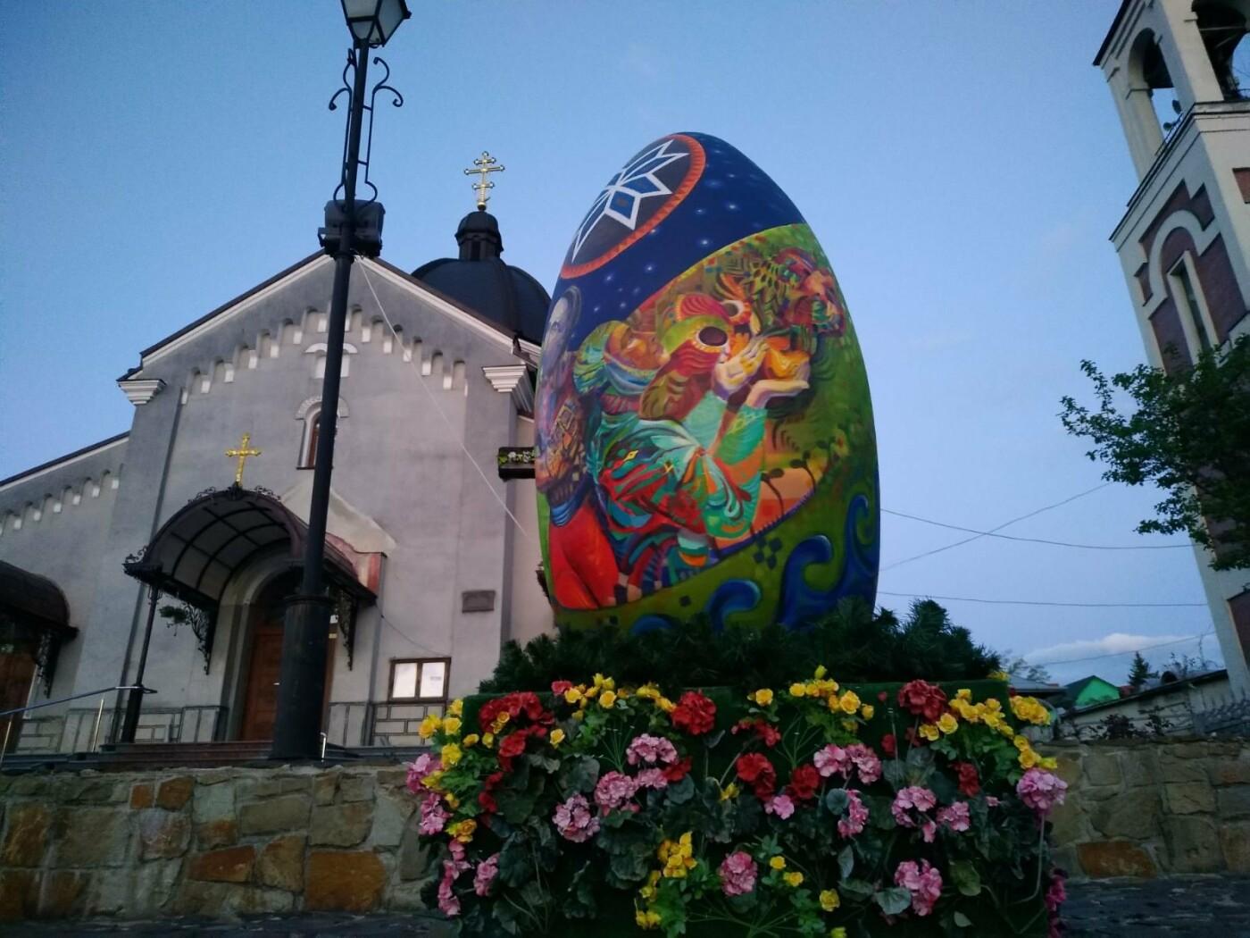 У Трускавці біля церкви встановили дивовижну писанку. Фото, фото-4, Фото - 03247.com.ua