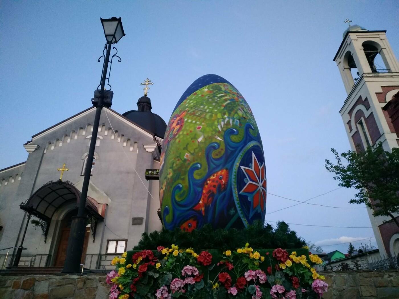 У Трускавці біля церкви встановили дивовижну писанку. Фото, фото-5, Фото - 03247.com.ua