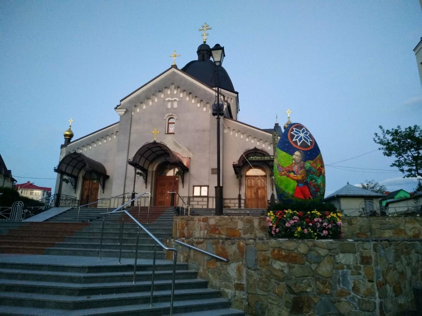 У Трускавці біля церкви встановили дивовижну писанку. Фото, фото-1, 03247.com.ua