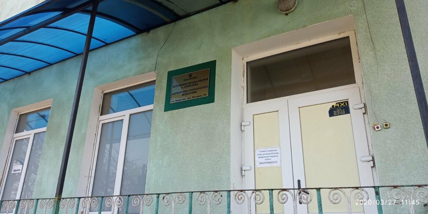 Нові випадки COVID-19 зафіксовано у Бориславі та Дрогобичі, фото-1