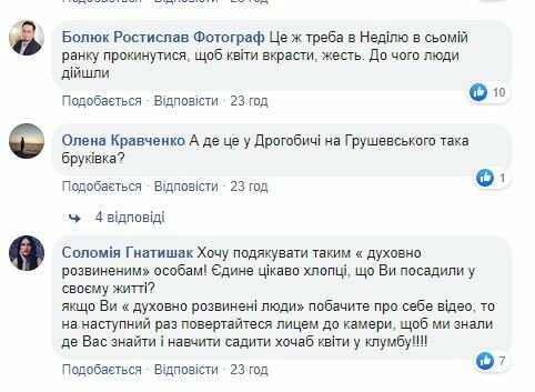 У Дрогобичі посеред вулиці вкрали вазон з клумби. Хто впізнає злодіїв? (Відео), фото-2