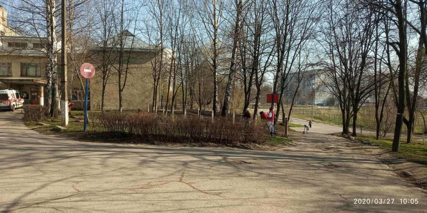 На Дрогобиччині ще один випадок COVID-19, фото-1