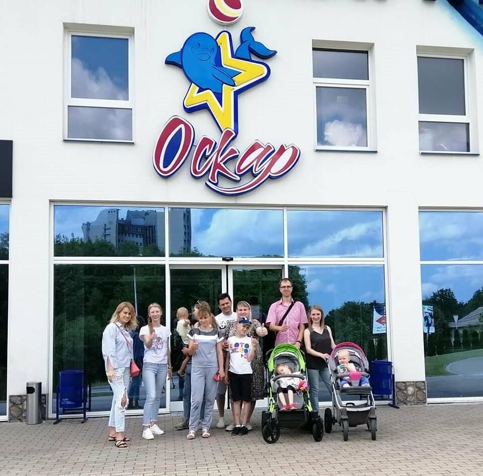 Дельфінарій «Оскар» здійснив мрію хворих діток , фото-1