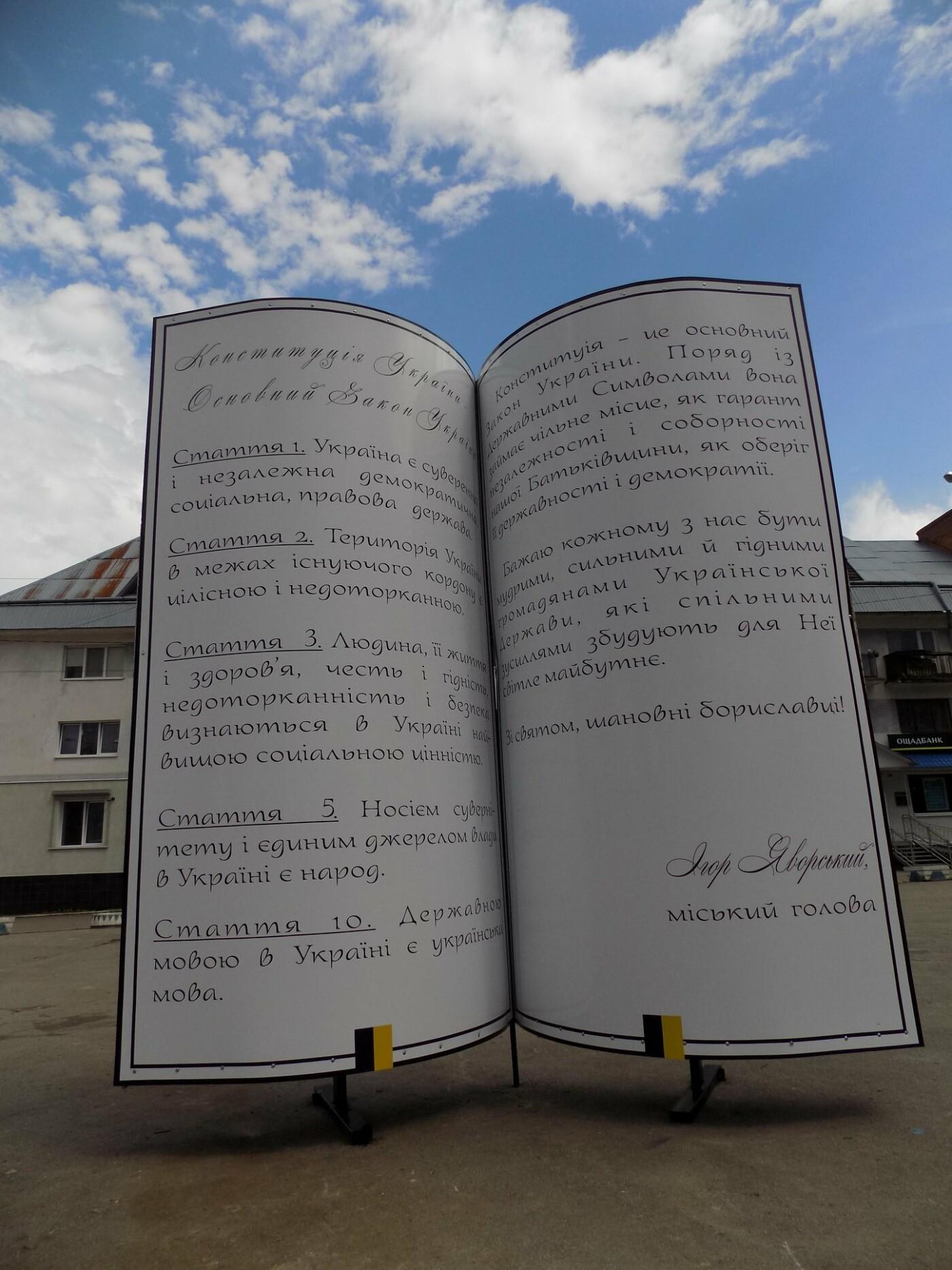 У центрі Борислава встановили двометрову Конституцію (ФОТО), фото-2