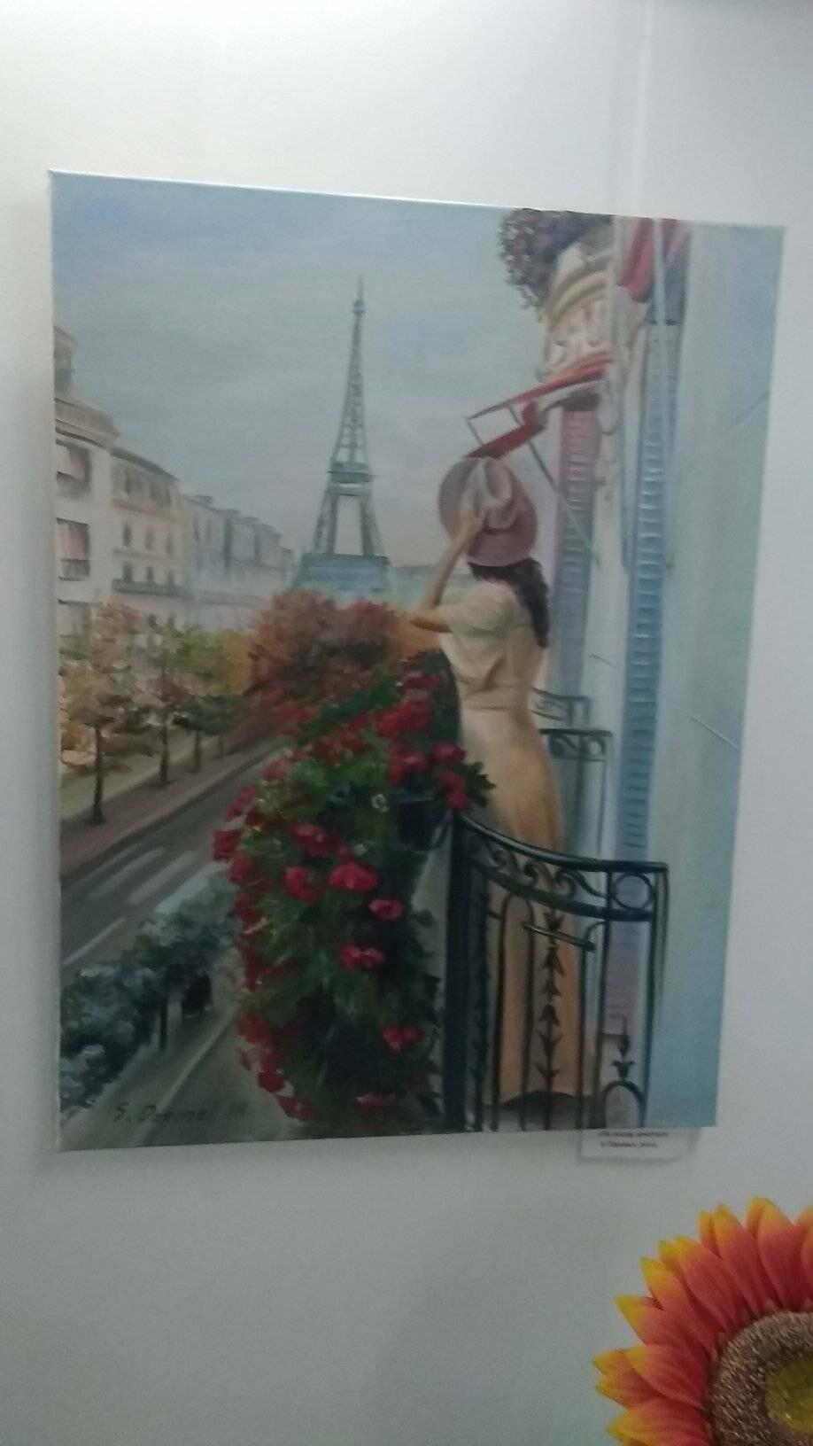 """У """"Нагуєвичах"""" відкрилась художня виставка в стилі про-арт, фото-1"""