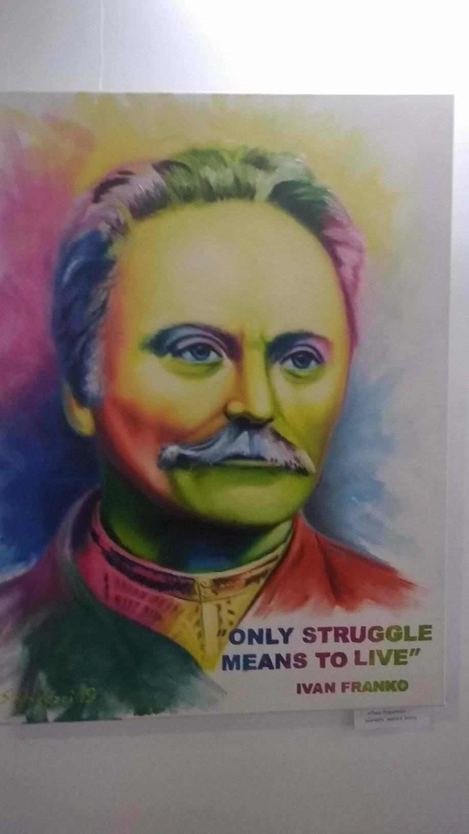 """У """"Нагуєвичах"""" відкрилась художня виставка в стилі про-арт, фото-2"""