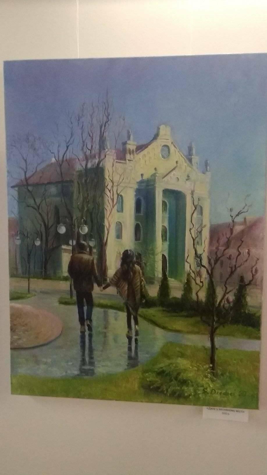 """У """"Нагуєвичах"""" відкрилась художня виставка в стилі про-арт, фото-7"""