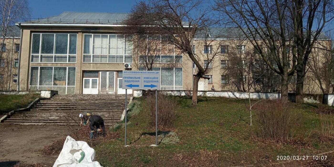 У Стебницькій лікарні розглядають можливість збільшення кількості персоналу , фото-1