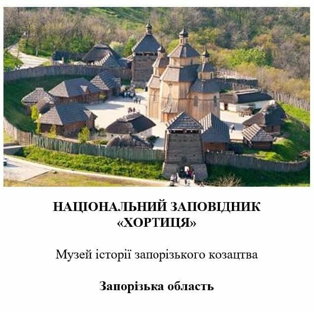 Підгорецький замок відновлять, фото-3