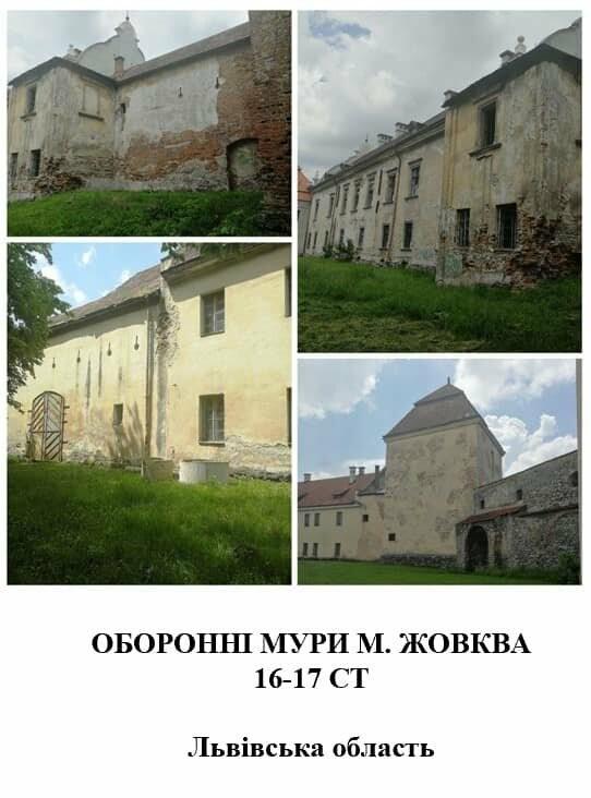 Підгорецький замок відновлять, фото-6