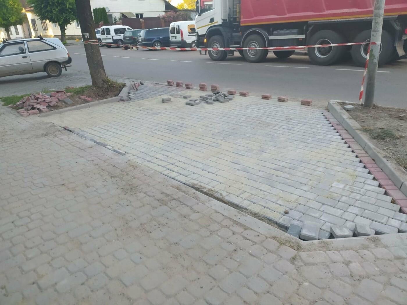 В Бориславі ремонтують вулицю Шевченка, фото-4