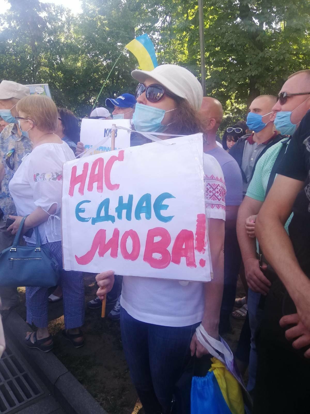 Мова має значення! - українці протестують під ВР, фото-1