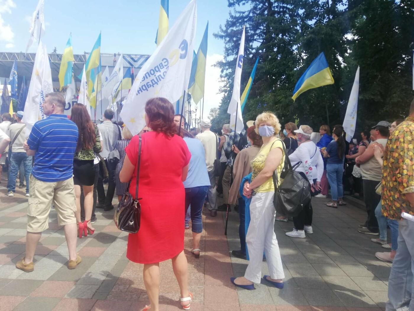 Мова має значення! - українці протестують під ВР, фото-4