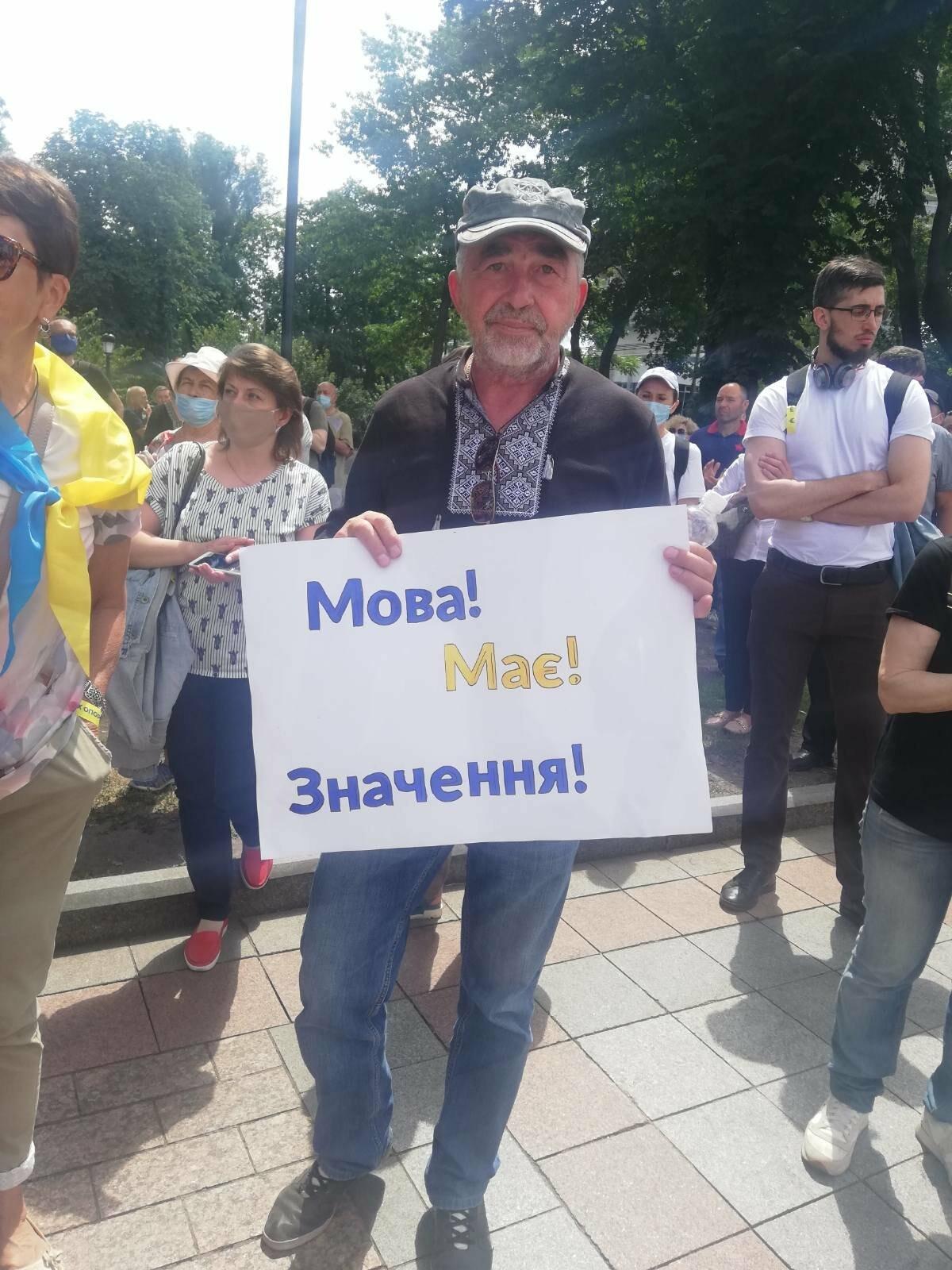 Мова має значення! - українці протестують під ВР, фото-5