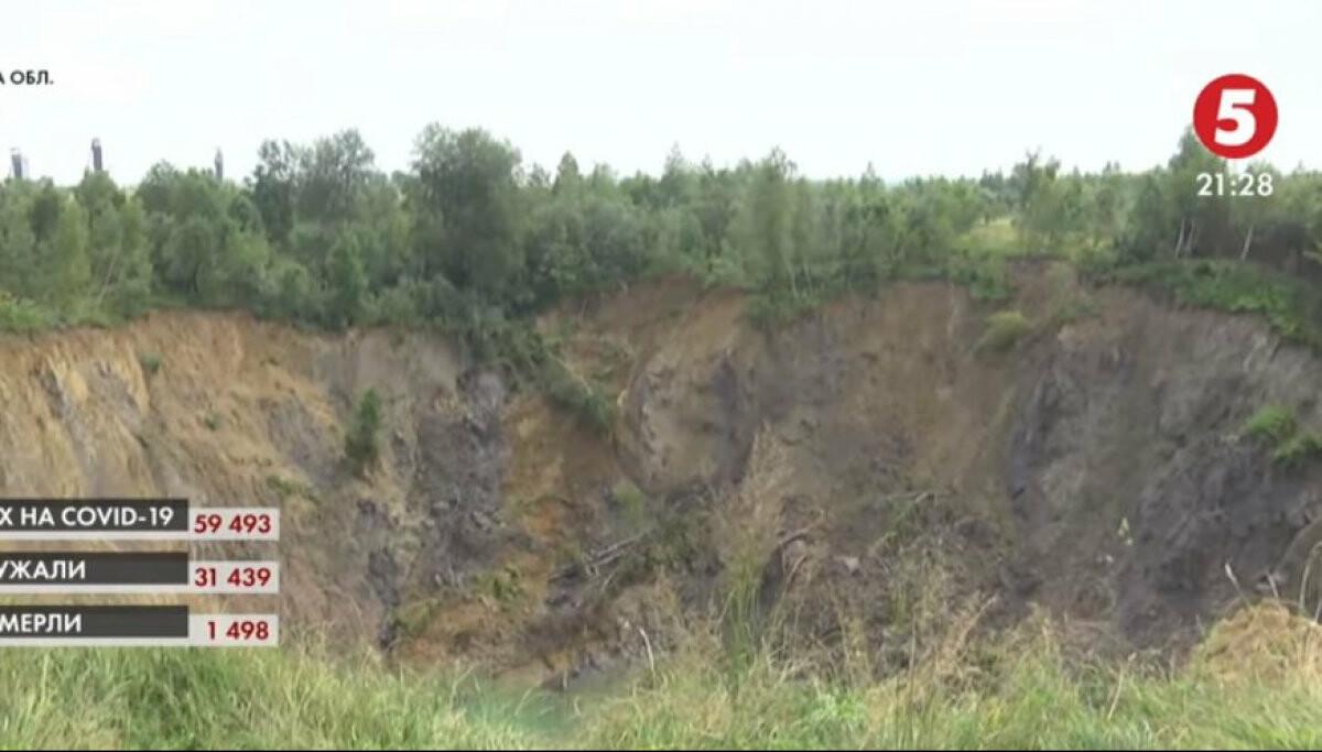 «Рано чи пізно провалиться»: ризик нового провалу поблизу Трускавця, фото-1