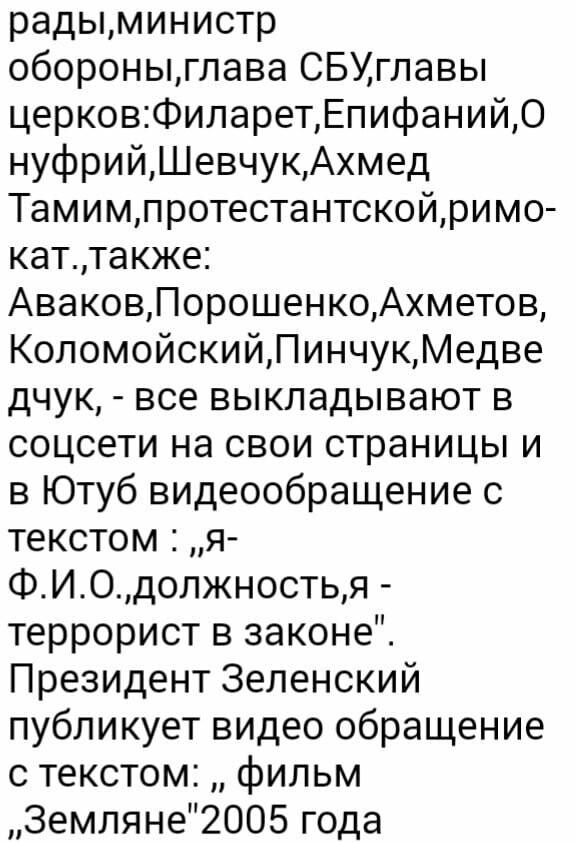 Луцький терорист оприлюднив вимоги (ВІДЕО), фото-2