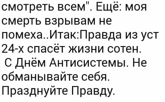 Луцький терорист оприлюднив вимоги (ВІДЕО), фото-3