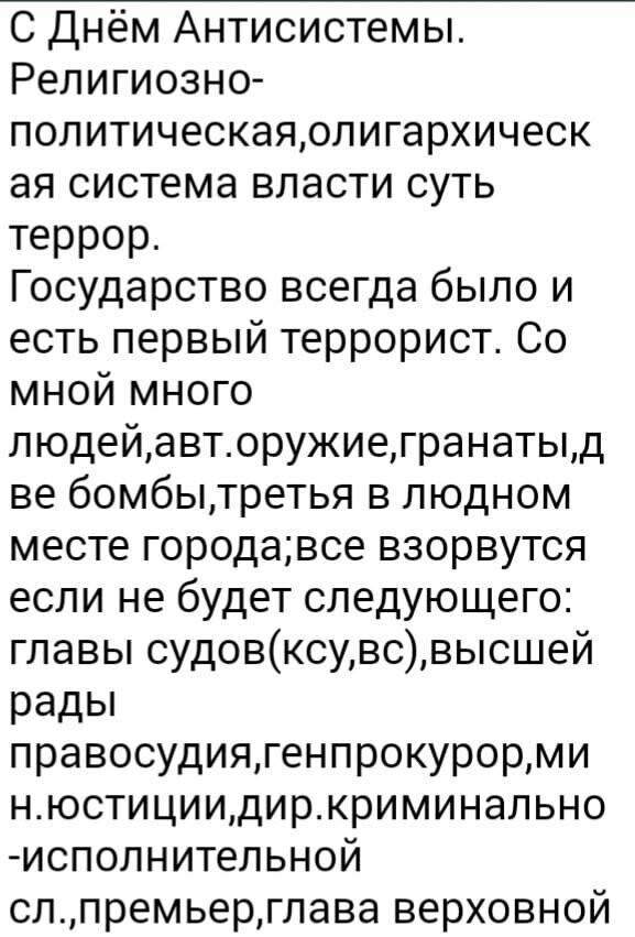 Луцький терорист оприлюднив вимоги (ВІДЕО), фото-1