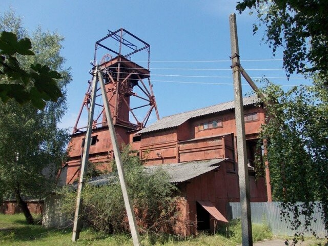 В Бориславі декілька днів смерділо «газом»: знайшли джерело!, фото-1