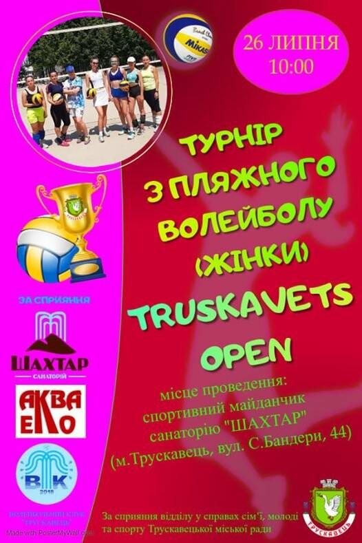 У Трускавці пройде турнір з жіночого волейболу, фото-1