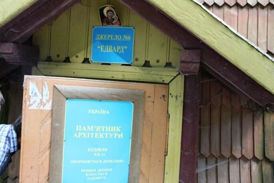 Фото: Трускавецька міська рада