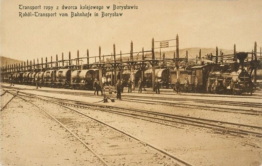 Фото: Бориславська міська рада