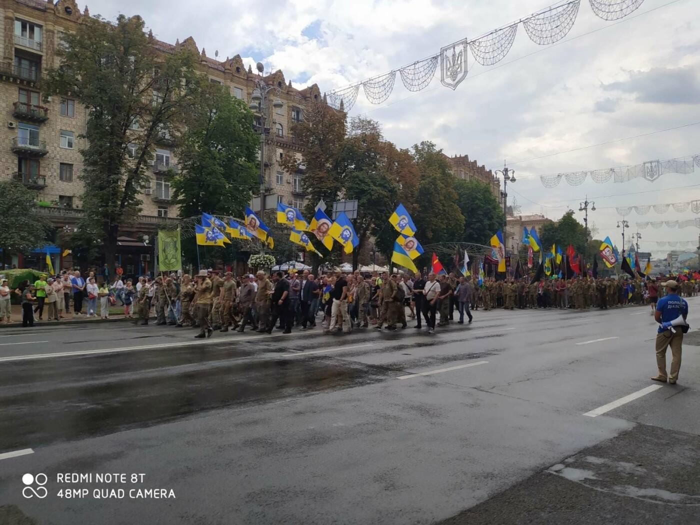 В Києві пройшов Марш захисників України (ФОТО, ВІДЕО), фото-1