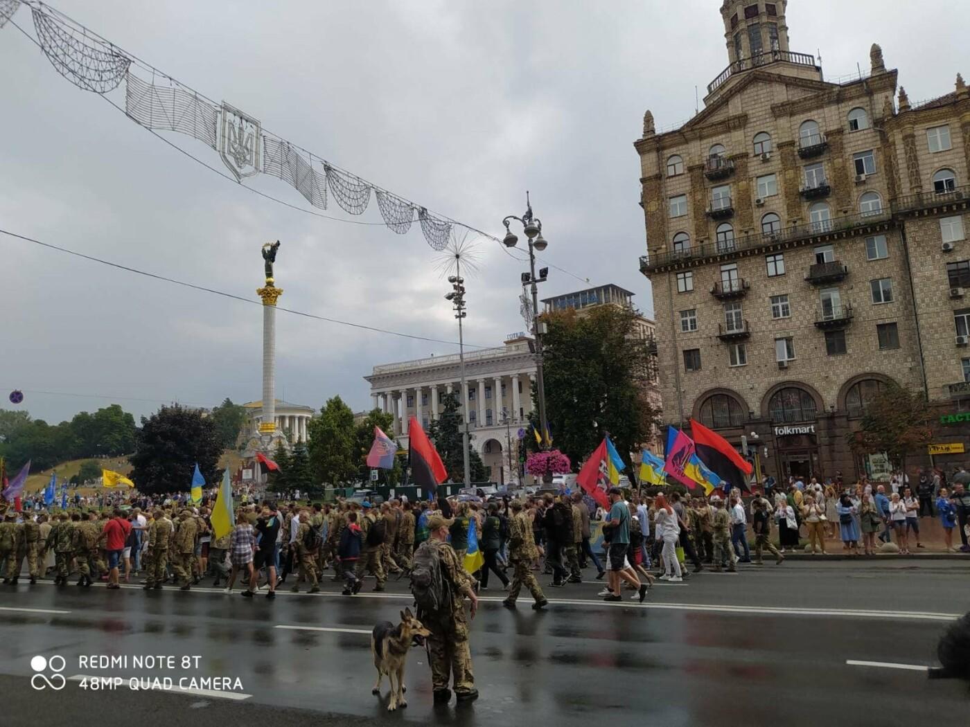 В Києві пройшов Марш захисників України (ФОТО, ВІДЕО), фото-5