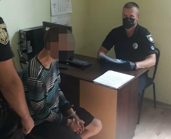 Поліція Львівської області