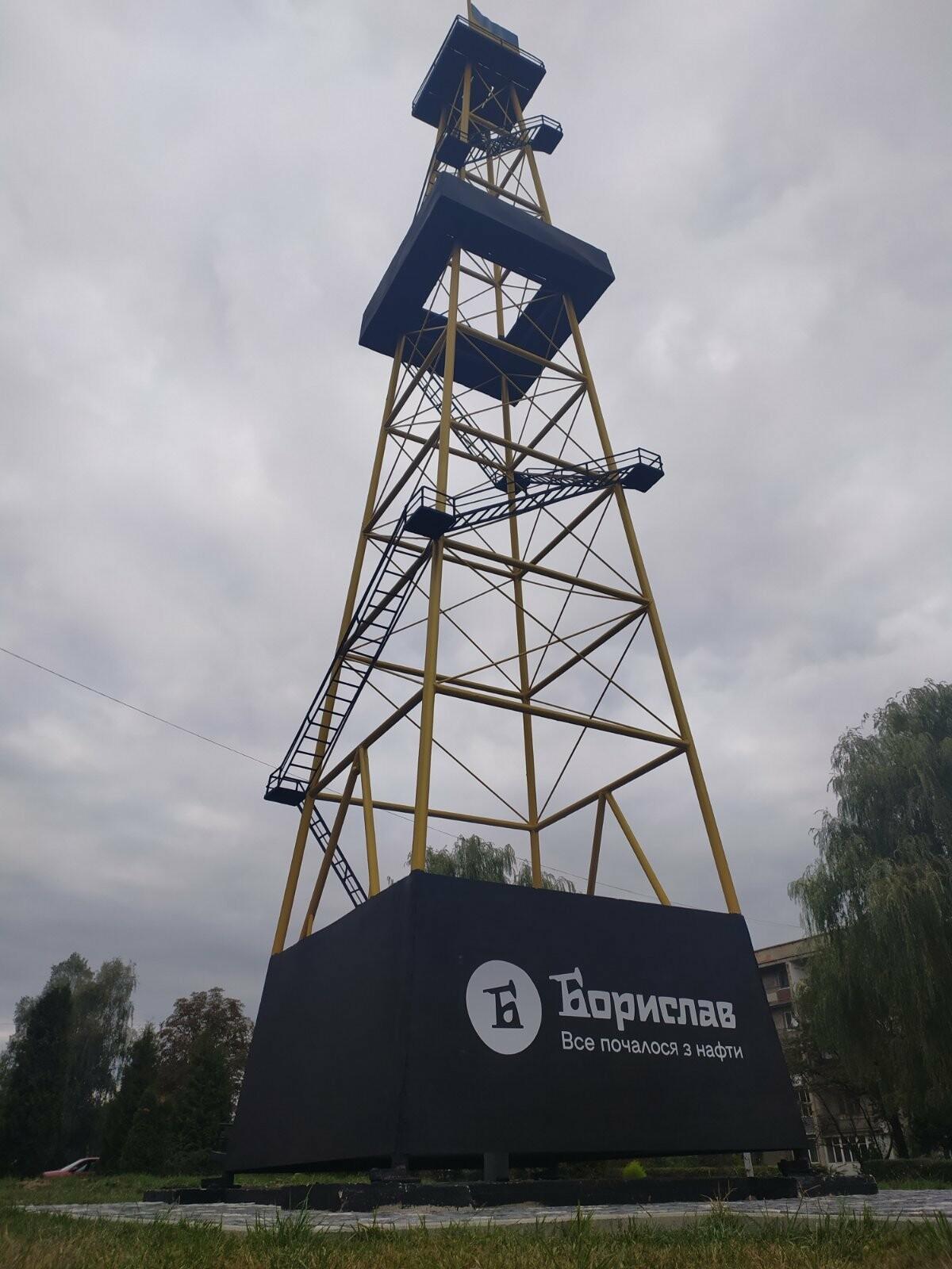 """У Бориславі Роберт Домс і Ян Зег """"осідлали"""" нафтові качалки, фото-1"""