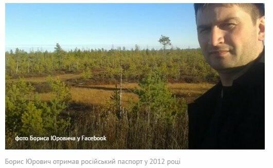 У кандидата на мера Стрия від «Свободи» виявили російський паспорт, фото-1