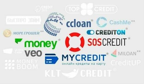 Найбільші кредитори України на порталі К24, фото-1