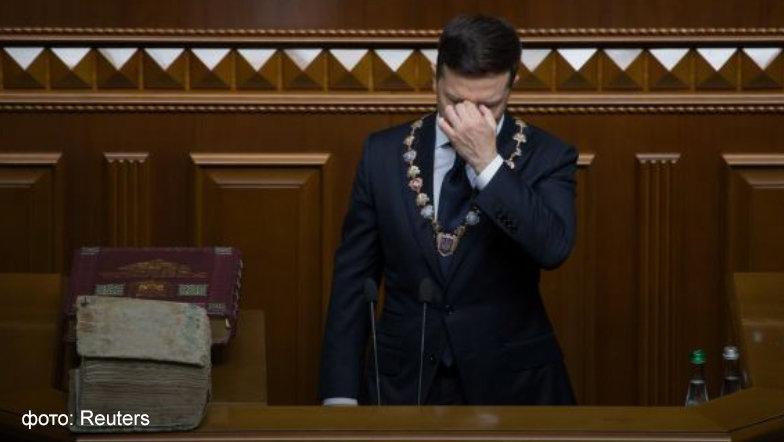 На інавгурації Володимира Зеленського впало на підлогу посвідчення Президента України, фото-1