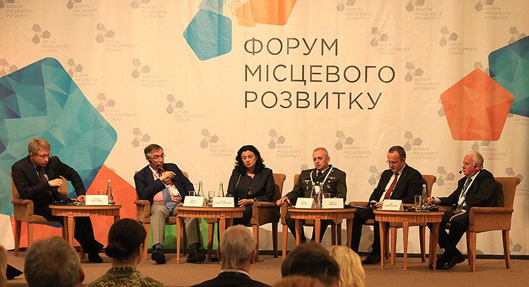 У Трускавці стартував IV Форум місцевого розвитку, фото-1