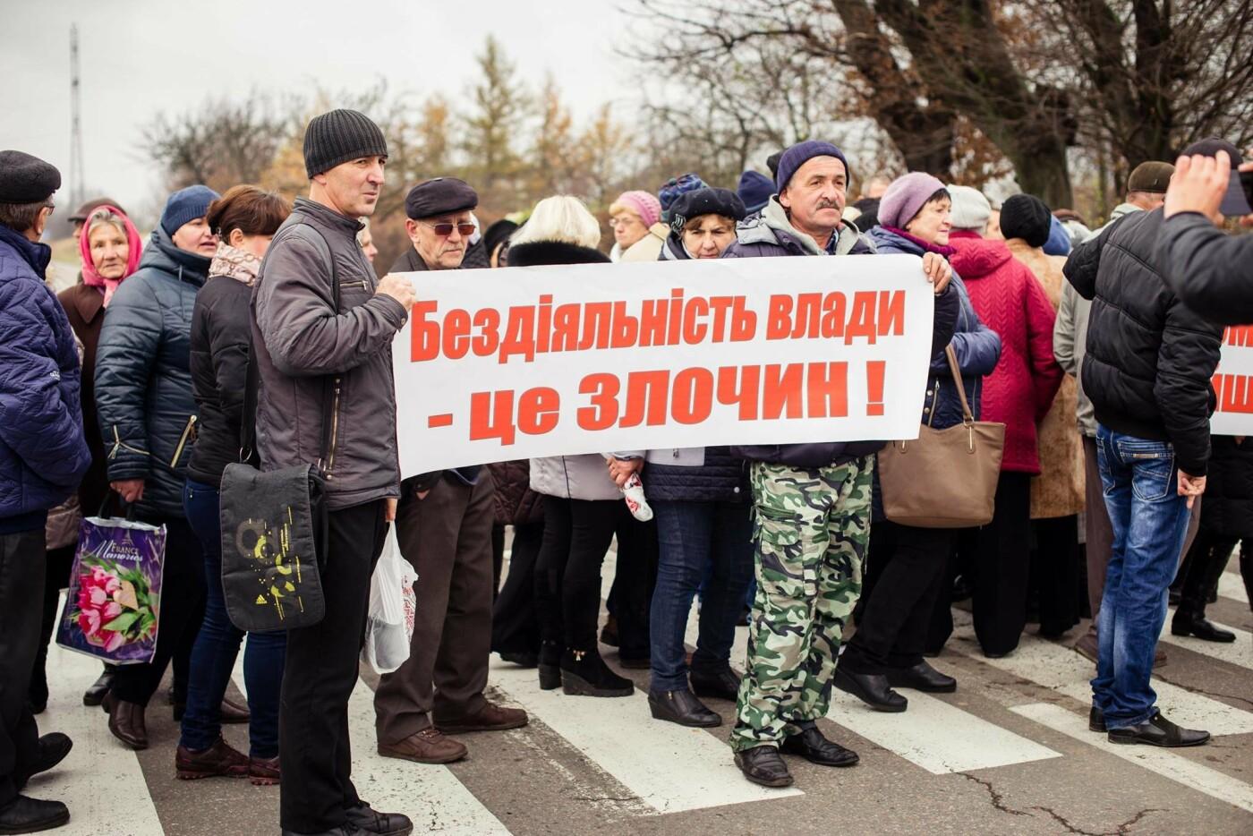 Роботи призупинено: держава не фінансує перенесення магістралі Дрогобич-Трускавець, фото-1