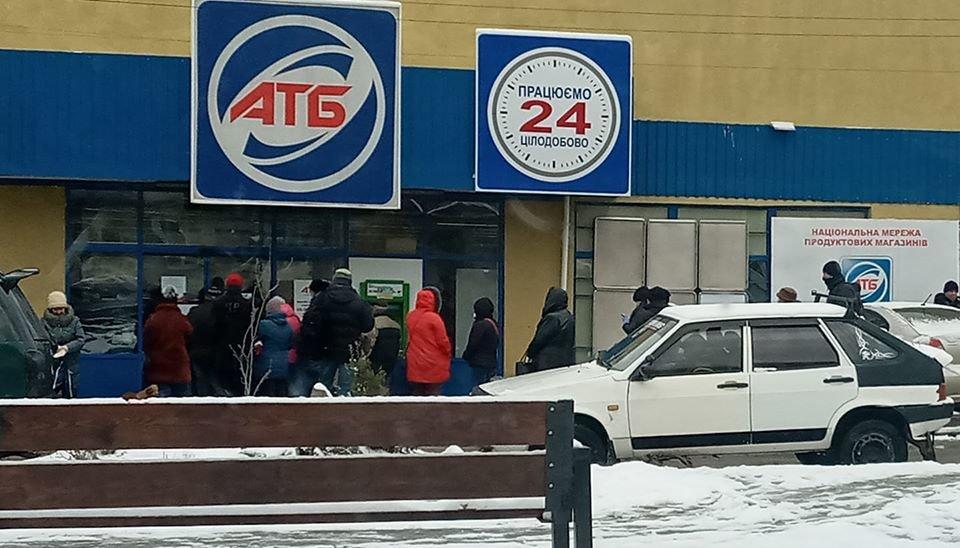 Епідемія у Бориславі не страшна, фото-1, Фото - Nina Pelevin
