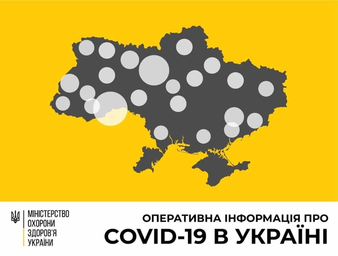 На Львівщині збільшується кількість хворих: оперативна інформація станом на ранок, фото-1